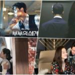 Ini 7 Drama Korea Bertema Pelakor