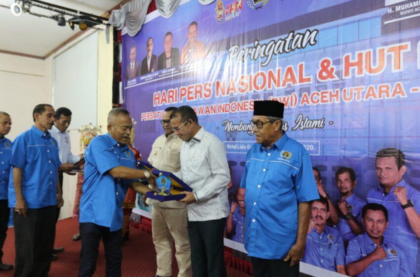 Lhokseumawe Raih PWI Award, Dinilai Mampu Menerapkan Syariat Islam